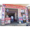 Kanish Bakery & Cake Shop