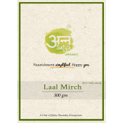 Lal mirch / Red C...